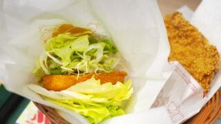 モスの菜摘(なつみ)チキンはレタスたっぷりでオーロラソース