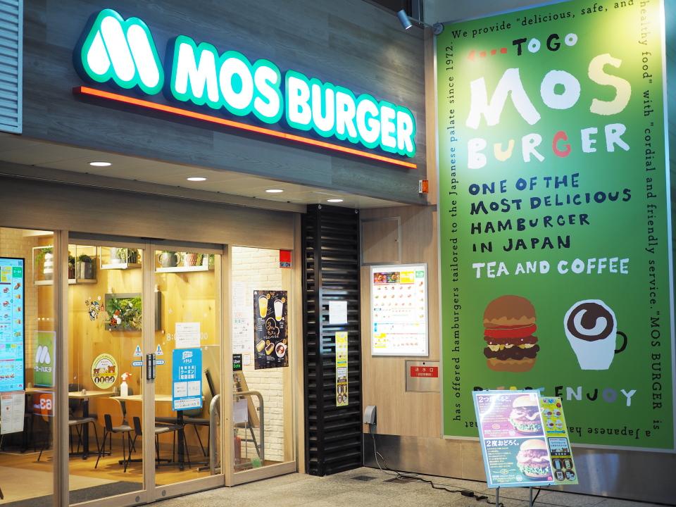 モスバーガー・北心斎橋店へのアクセスは心斎橋駅から徒歩