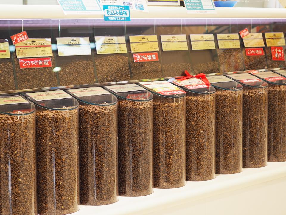 コーヒースタンド・ハマヤ・京阪百貨店すみのどう店のコーヒー豆