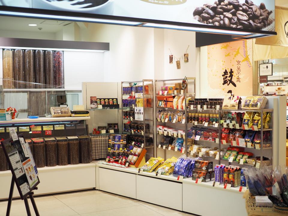 コーヒースタンド・ハマヤ・京阪百貨店すみのどう店へのアクセス