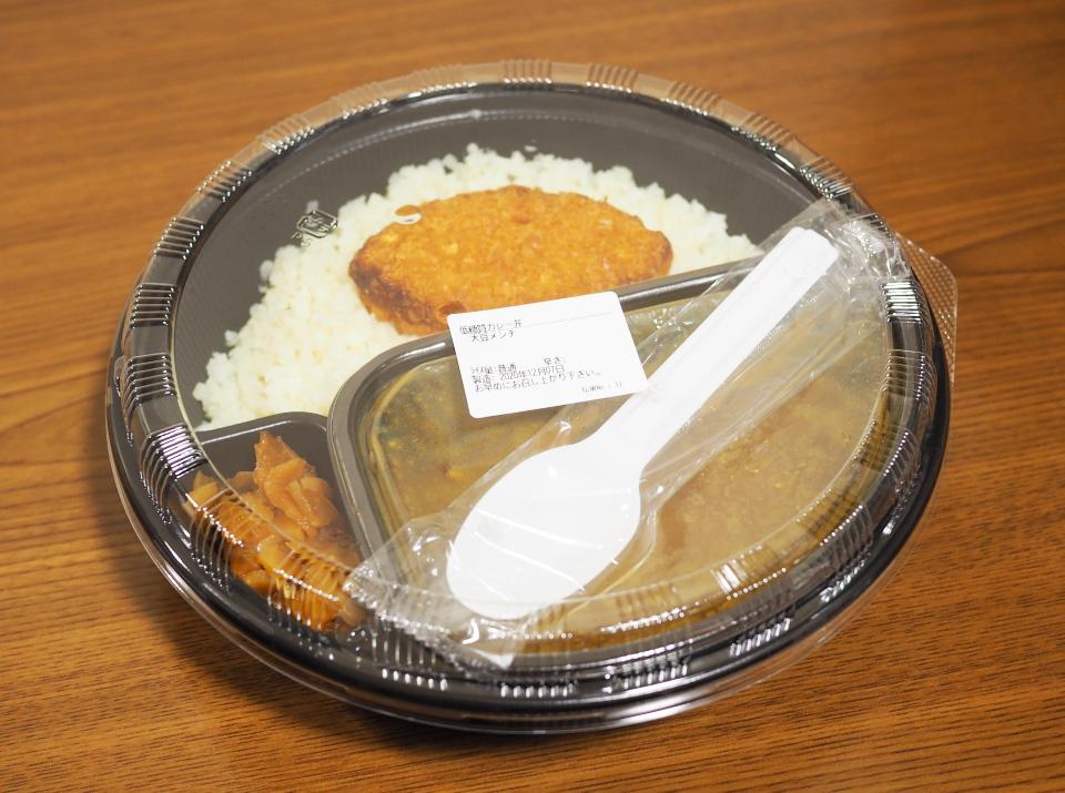 低糖質カレー、大豆ミートのメンチカツ
