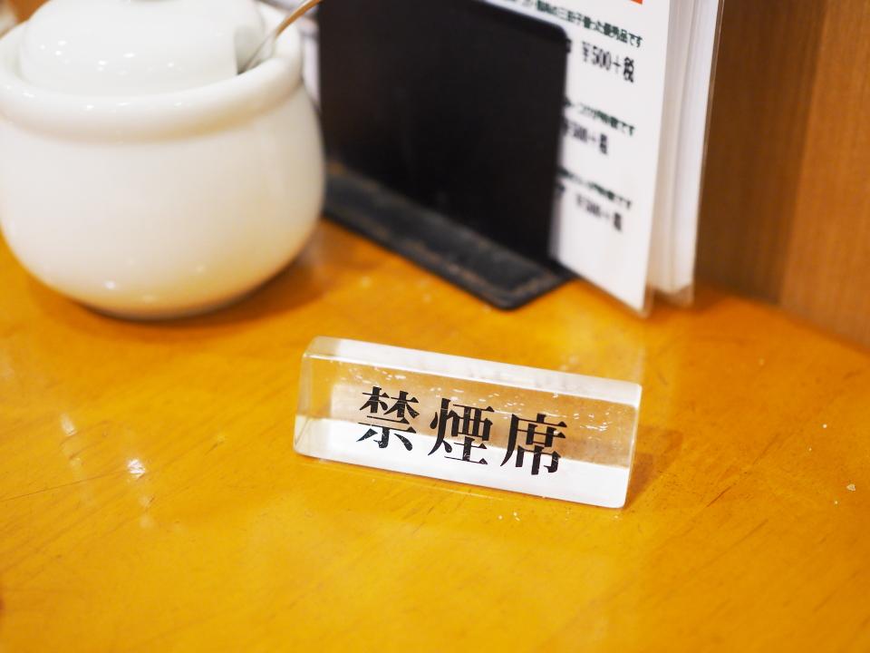 布施の喫茶店・カフェ・ド・ルワンジュは禁煙席が奥に