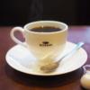 珈琲館の珈琲館ブレンド・コーヒー