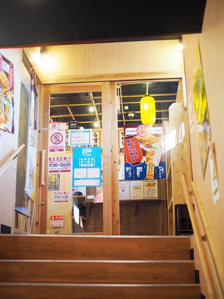 屋台居酒屋・大阪・満マル・住道店へのアクセス