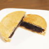 御菓子司・菊屋の甍最中