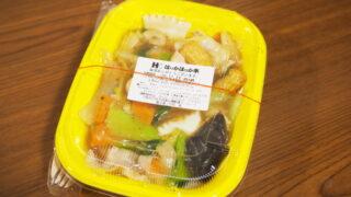 ほっかほっか亭・鴫野駅前店の営業時間