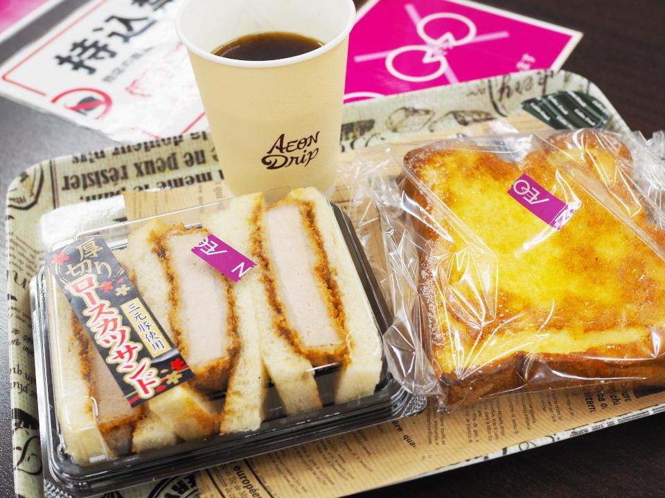 パン屋・カンテボーレ・鴻池店へのアクセス