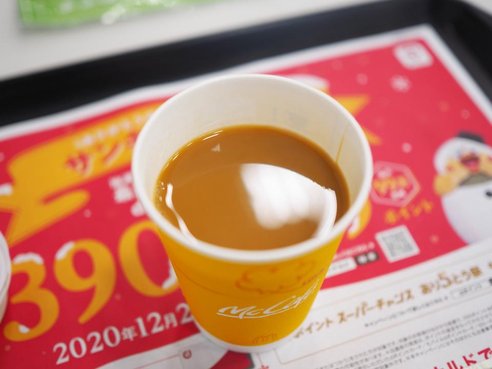 マクドナルド・東大阪カインズホーム店へのアクセス