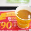 マクドナルド・東大阪カインズホーム店の営業時間