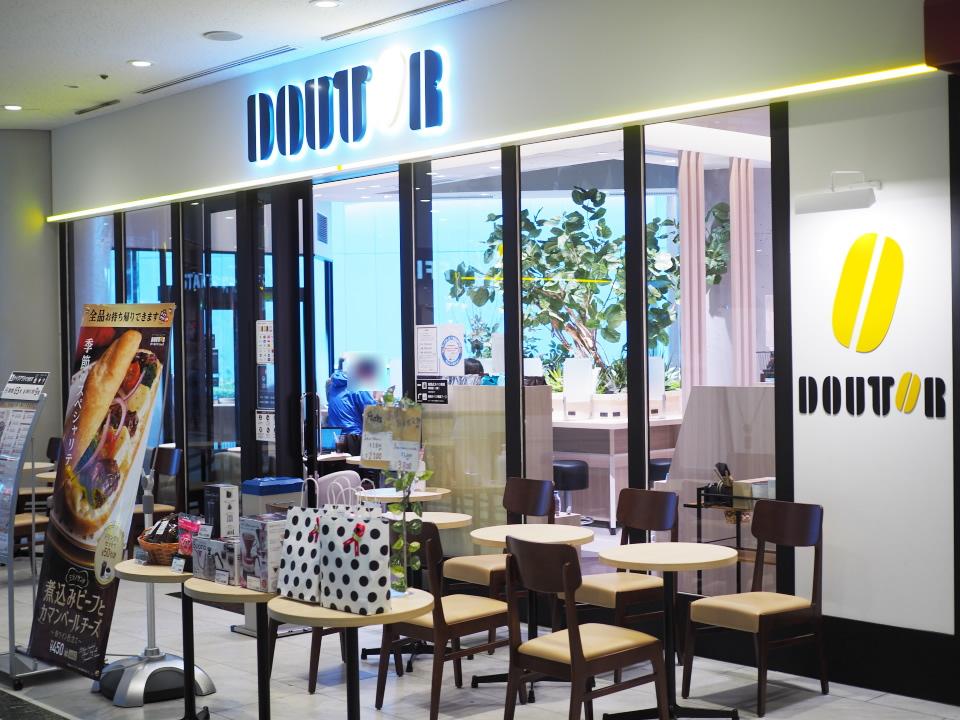 ドトールコーヒーショップ・松下IMPビル店へのアクセス