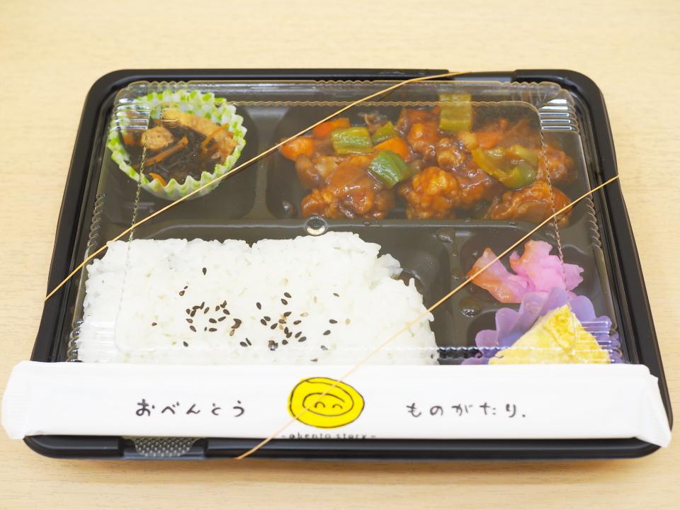 お弁当物語・イオンタウン東大阪店の黒酢豚