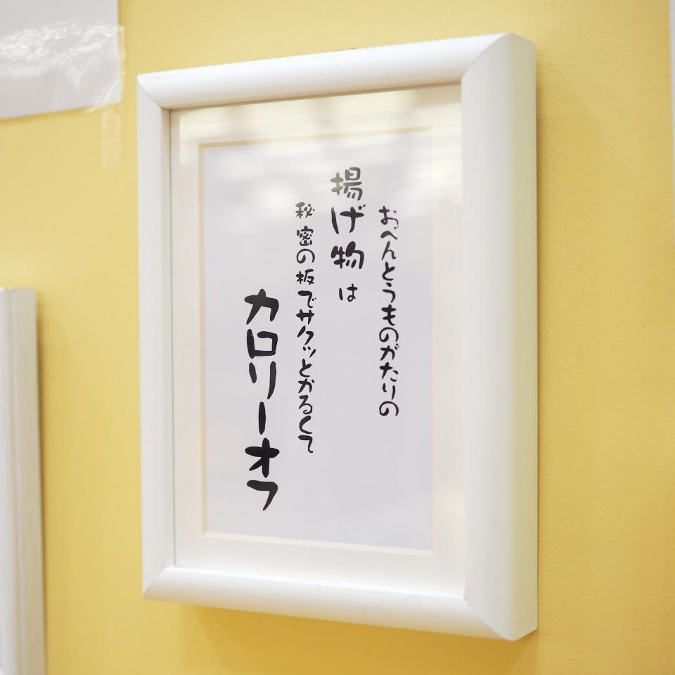お弁当物語・イオンタウン東大阪店へのアクセス