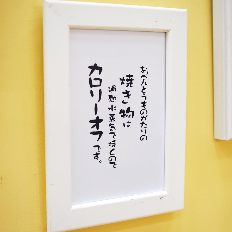 お弁当物語・イオンタウン東大阪店の営業時間