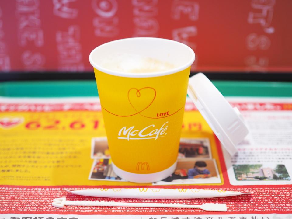 マクドナルド・布施近商店のカフェラテ