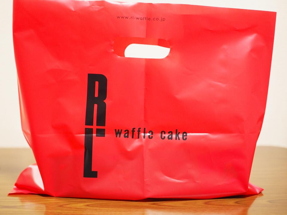 ワッフル・ケーキの店 R.L・エール・エル 梅田阪急店へのアクセス