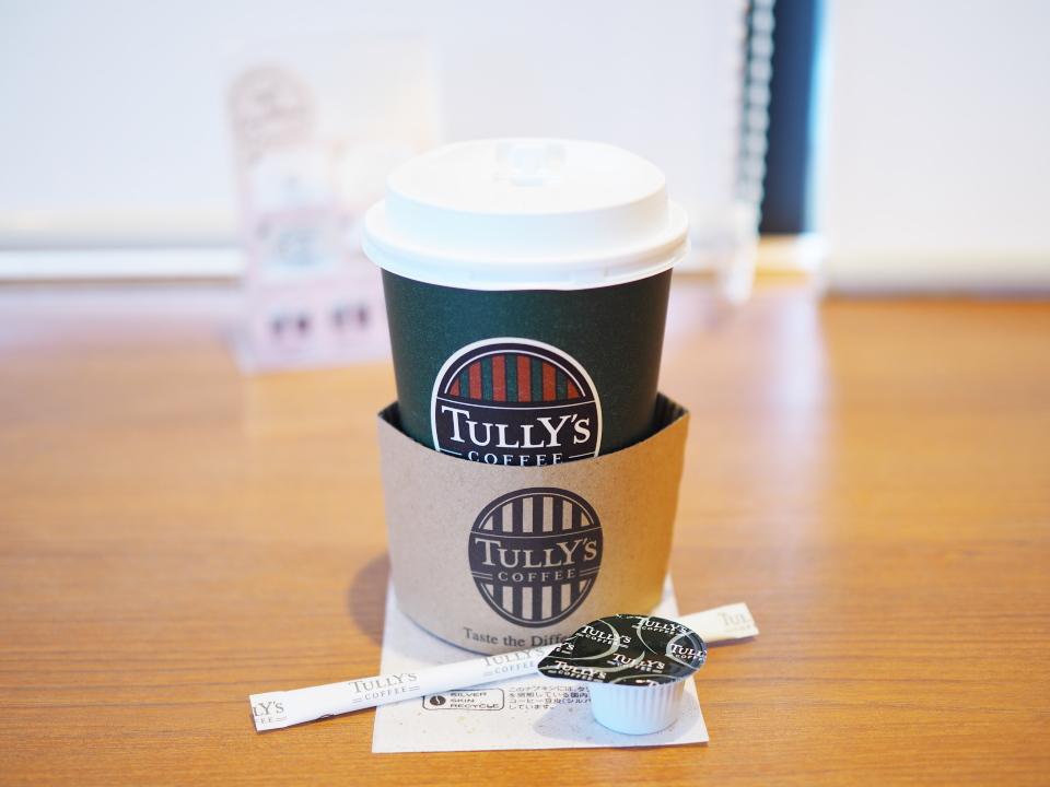ジョーテラス大阪にあるタリーズコーヒー・大阪城公園駅前店へのアクセス