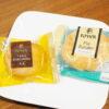 栄光堂製菓・ホワイエのパイ畑とほこほこ和栗