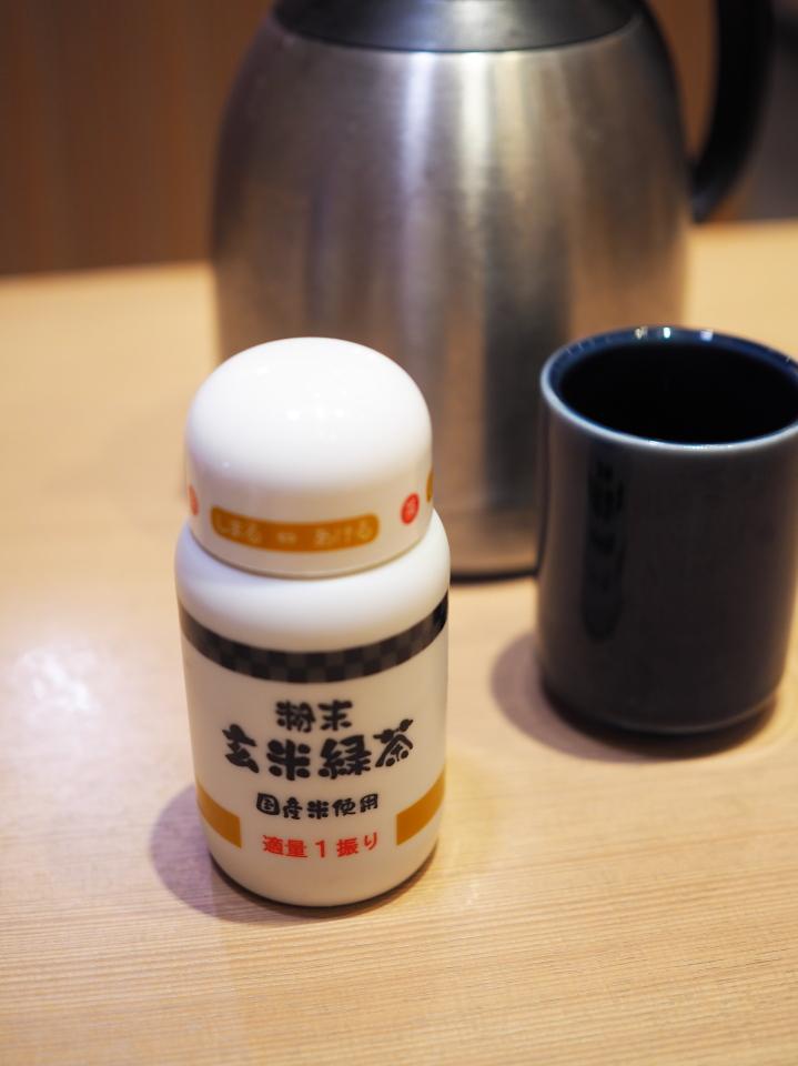 おひつごはん四六時中の粉末玄米緑茶は適量1振り