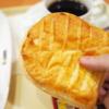 ドトールコーヒーショップのシャキシャキりんごのアップルパイ