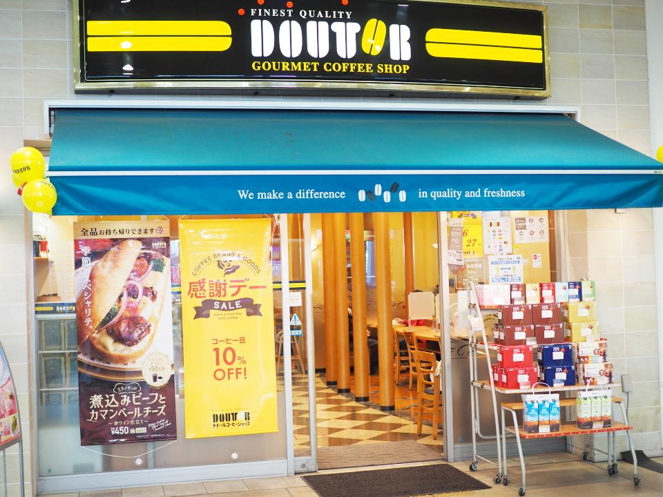 ドトールコーヒーショップ・フレスポ東大阪店へのアクセスは徳庵駅から
