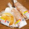 小麦の郷・ライフ今里店のかにコロバーガー(キャベツ入り)、ふんわりミルクツイストドーナツ