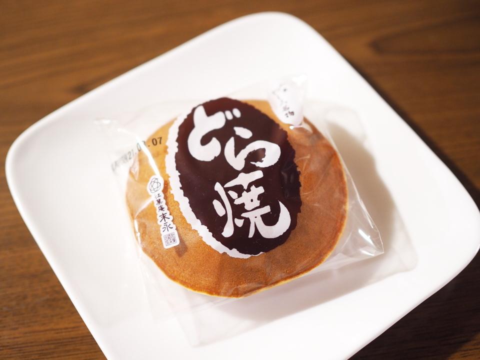 加東市社にある社菓庵・末永へのアクセスは国道175号線から