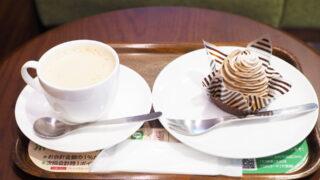 上島珈琲店のケーキセットの値段
