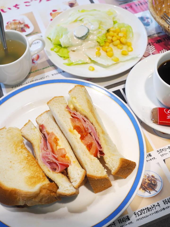 河内永和にある喫茶店・おしゃれ木のサンドウィッチセット(BLT)