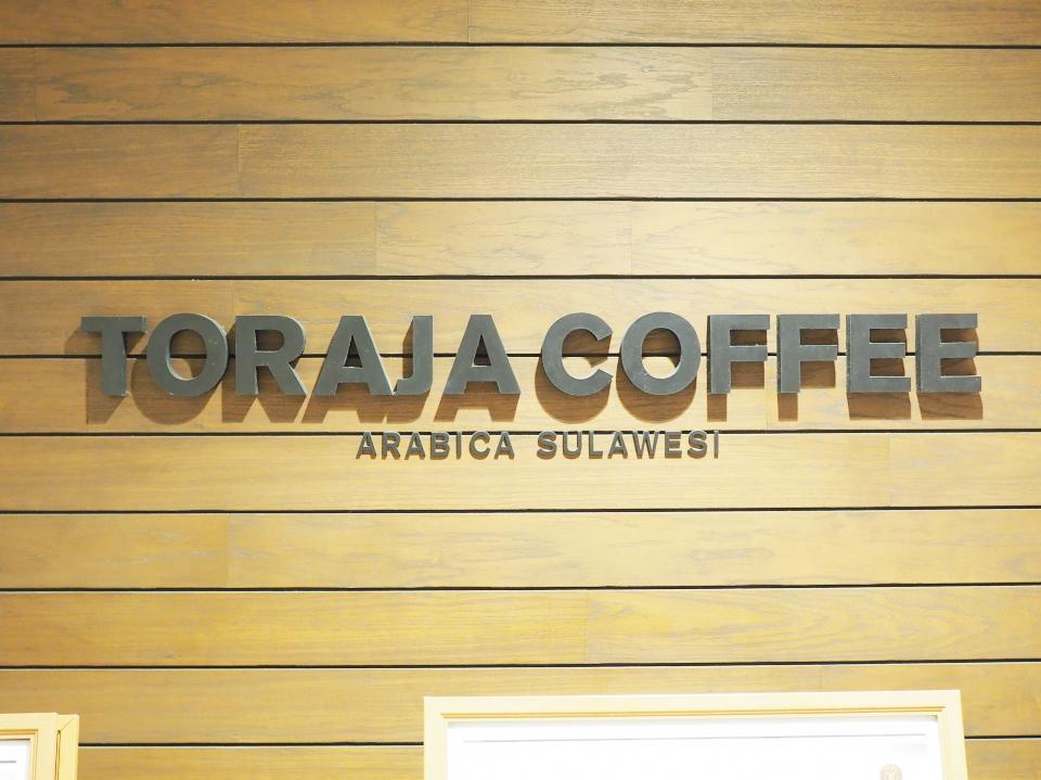 トラジャコーヒー・ビエラ森ノ宮店の営業時間