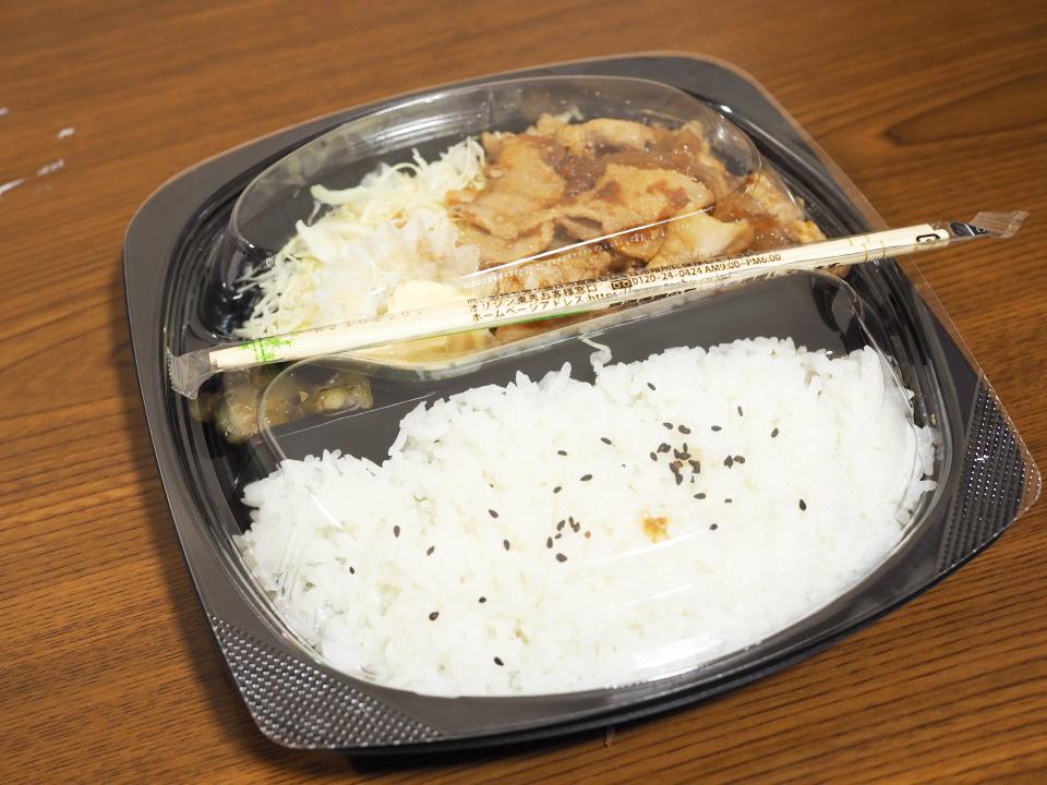 キッチンオリジン・近鉄今里店へのアクセスは駅からすぐ