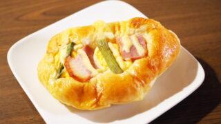 小麦の郷・ライフ緑橋店の燻しベーコンとアスパラの包み焼きパン