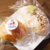 鳴門屋製パンとして大阪のスーパーでも販売しているパン工房鳴門屋のパン