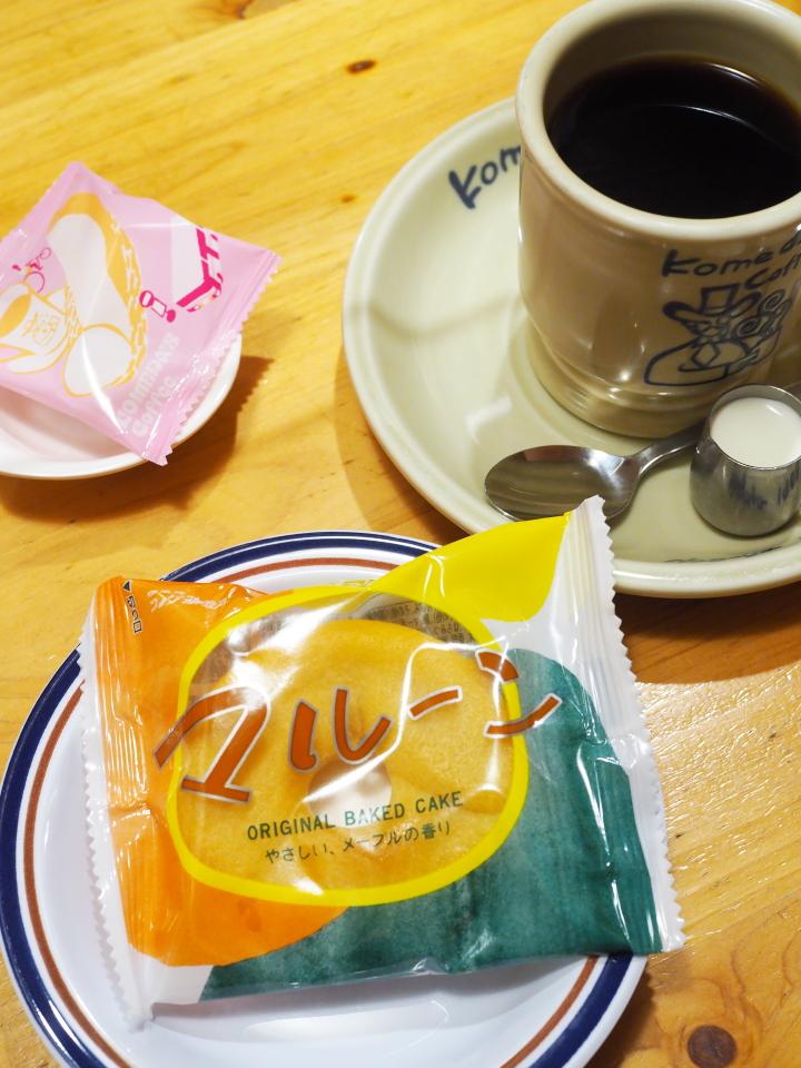 コメダのおやつ・マルーンとカフェインレスコーヒー