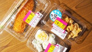 オリジン弁当・イオン大阪鶴見店の営業時間
