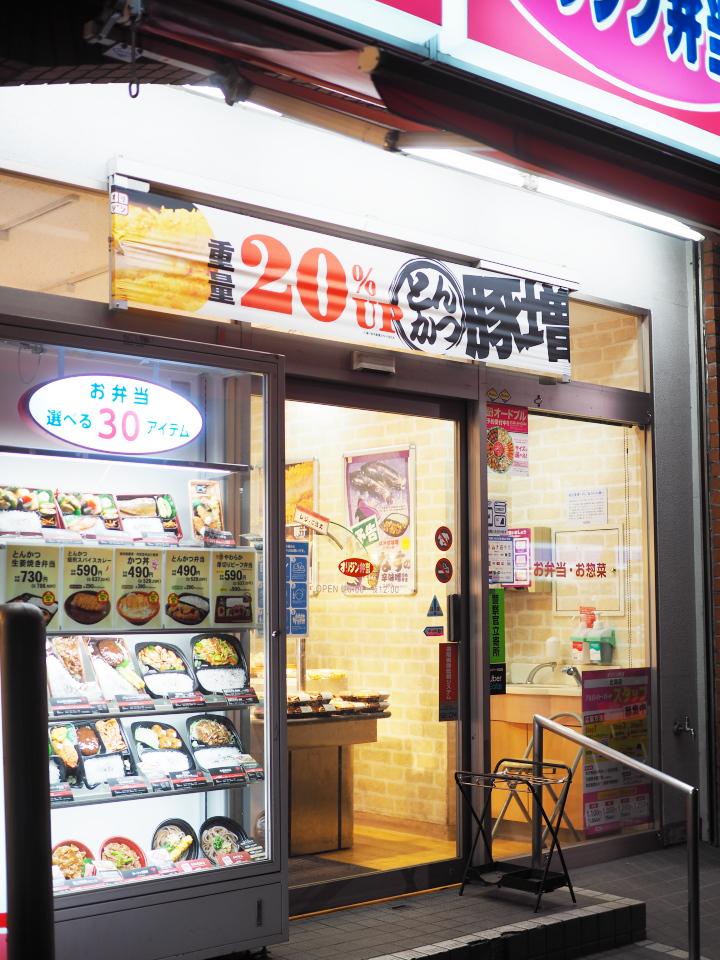 オリジン弁当・北巽店へのアクセスは大阪メトロ北巽駅から徒歩