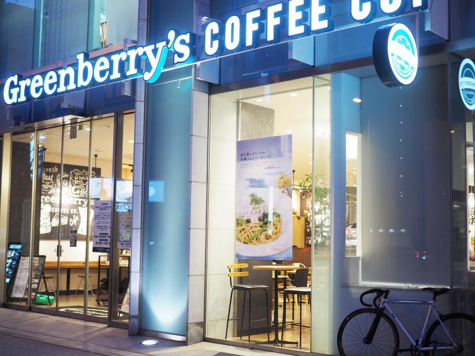 グリーンベリーズコーヒー・谷町店へのアクセスは大阪メトロ谷町四丁目から徒歩