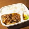 ほっかほっか亭には牛焼肉弁当のほか木須肉(ムーシーロー)弁当も