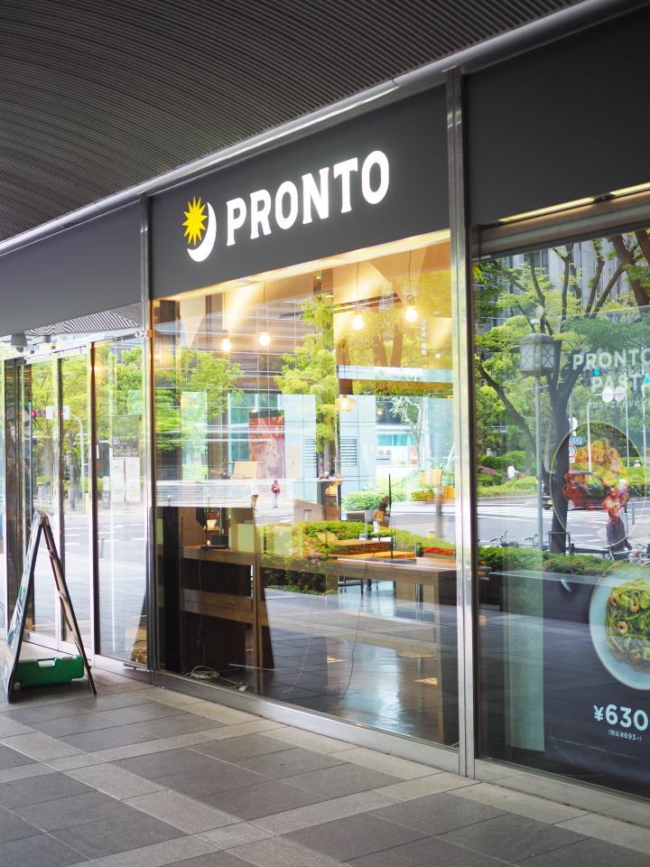 プロントOBP店へのアクセスはJR京橋駅から徒歩