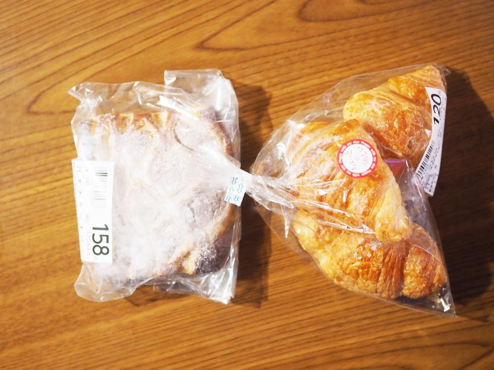 小麦の郷・ライフ横堤店へのアクセスは大阪メトロ横堤駅から徒歩