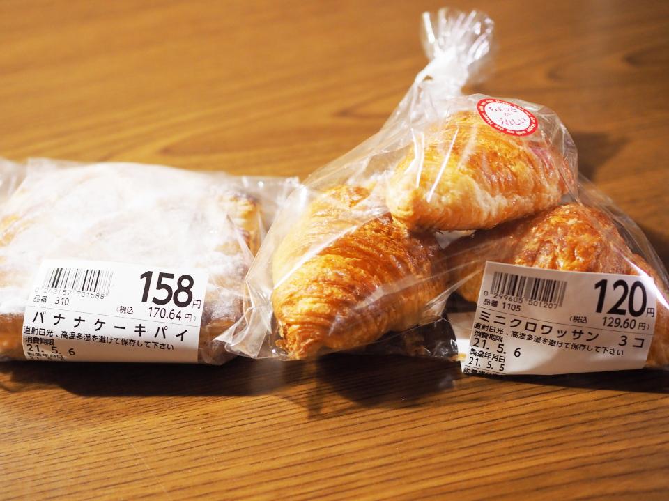 小麦の郷・ライフ横堤店の営業時間