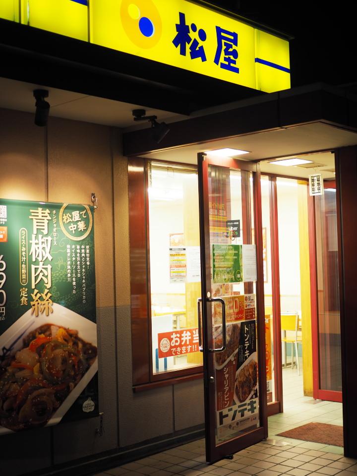 松屋・布施南店へのアクセスは近鉄長瀬駅から