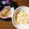 とろ〜り3種のチーズ牛丼が人気のすき家