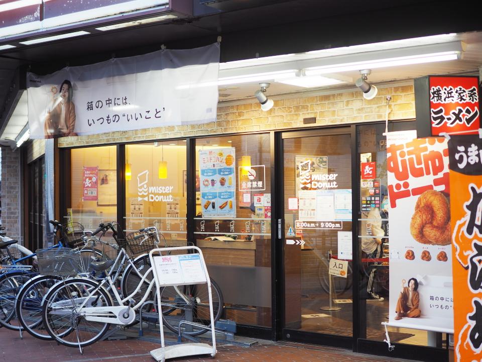 ミスタードーナツ・小阪ショップへのアクセスは近鉄小阪駅から徒歩