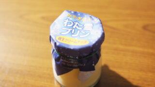 みやぎ蔵王わた雪プリン・チーズ&ブルーベリーは蔵王クリームチーズと書かれている