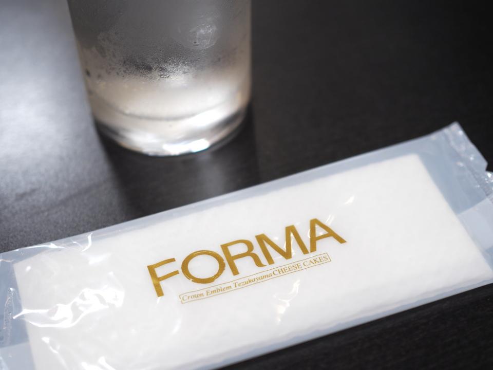 FORMA(フォルマ)・近鉄上本町店の営業時間