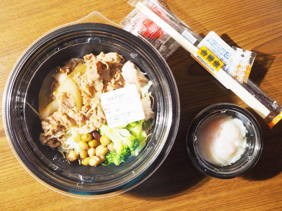 吉野家のライザップ牛サラダの値段
