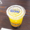 タピオカドリンク・クイックリージャパンのピーチスムージーの値段