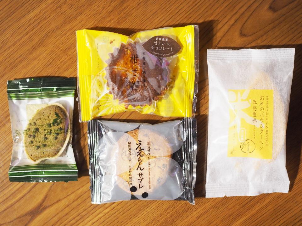 五感の詰め合わせ(穂の一・宇治臼挽茶、柑甘帽・せとか、ええもんサブレ、お米のバウムクーヘン)