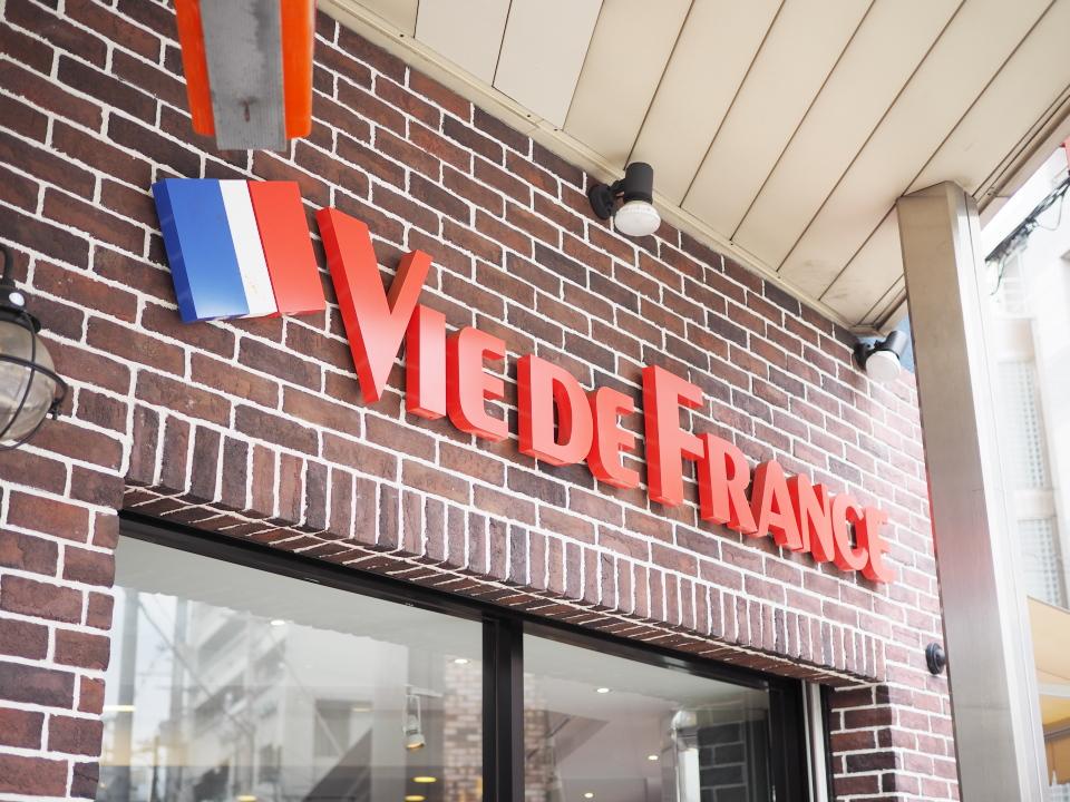 ヴィ・ド・フランス・小阪店へのアクセスは近鉄小阪駅から徒歩