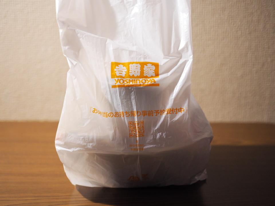 吉野家・鶴橋駅前店の営業時間